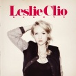 Leslie Clio - Gladys