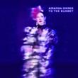Amanda Shires - To The Sunset