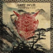 Can't Swim - This Too Won't Pass